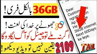 Download How to get free zong internet code unlimited for 7 days New code 2019 by Tach With AM Video