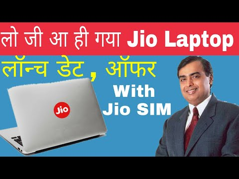 Reliance Jio in talks with Qualcomm to launch laptops with cellular connectivity | ITG