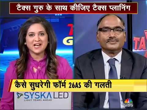 What to do if extra TDS and income is reflected in form 26 AS explained by Balwant Jain