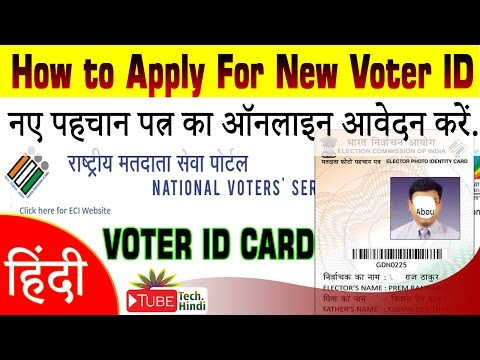 how to apply voter id card online in hindi/Urdu
