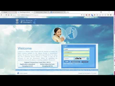 E-district login in West Bengal site 2018.