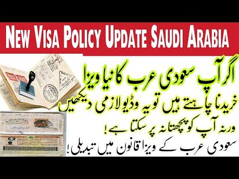 New Change in Saudi Arabia work visa permit Policy e visa!