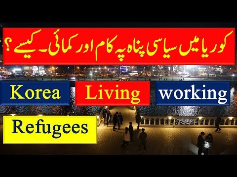 Life of Pakistanis and Indian Asylum Seekers in South Korea .