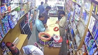 Thief Caught on CCTV Camera In Pakistan (Electric Shop)