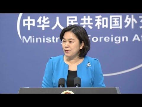 China slams Taiwan authorities' accusation of 'dollar diplomacy' as baseless