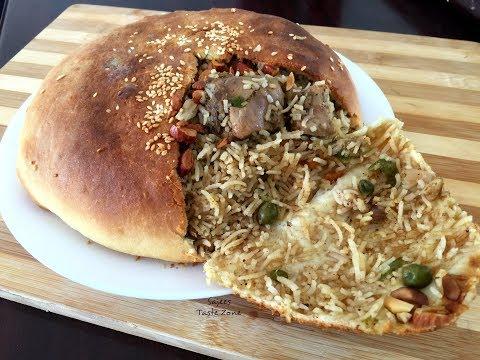 Ouzi Rice | Parda Pulao | Rice Pie