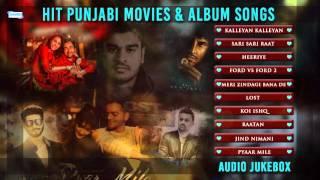Hit Punjabi Songs | Audio Jukebox | Latest Punjabi Songs Collection | Shemaroo Entertainment