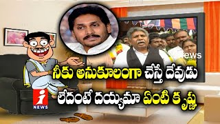 Dada Counter To Manda Krishna Madiga Over His Comments on Jagan | SC Classification | Pin Counter