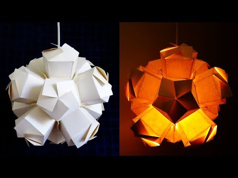 Paper cup lamp - Best out of waste project - EzyCraft