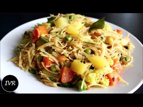 Vegetable Vermicelli Upma -Vegetable Semiya Upma -Spicy Noodles  - Indian Vegetarian Recipe
