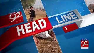 92 News HD Plus Headlines 12:00 PM- 18 November 2017 - 92NewsHDPlus