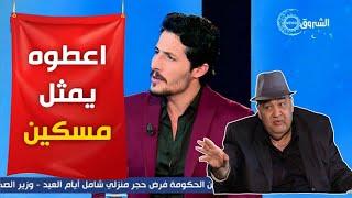 #محمد_رغيس لفريد روكور: راني مسامحك اعطولو يمثل في مسلسل راه يتألم مسكين !