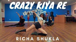 Crazy Kiya Re | Richa Shukla | #BOLLYQUEENS | Dhoom 2