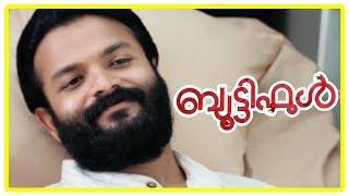 Beautiful Movie Scenes | Jayasurya gives interview for TV | Nandhu meets Anoop