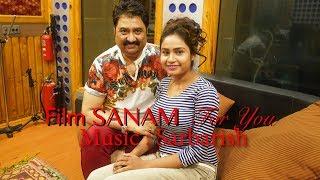 Kumar Sanu New Song 2019 | O Sanam | ft. Sureli Roy | New Hindi Video Song