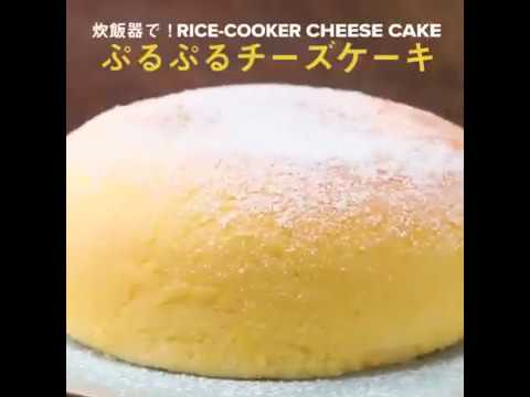 Rice Cooker Cheese Cake