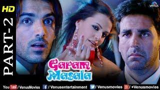 Garam Masala - Part 2 | Akshay Kumar, John Abraham & Neha Dhupia | Best Comedy Movie Scenes