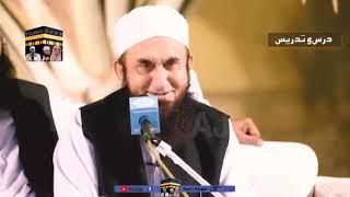 Allah Ki Dosti اللہ کی دوستی - Maulana Tariq Jameel Latest Bayan 26 March 2019