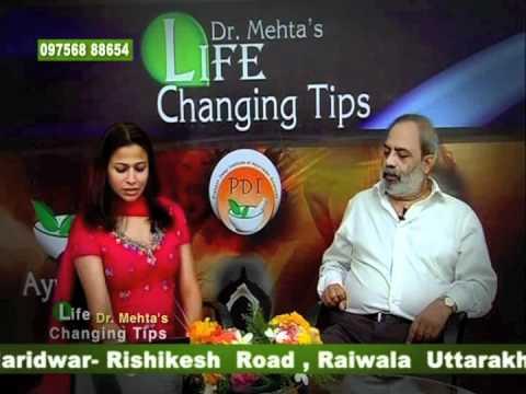 Ayurveda | Blood circulation tips (Hindi) - Dr. Anil K. Mehta (PDI, AGN, EISRA)