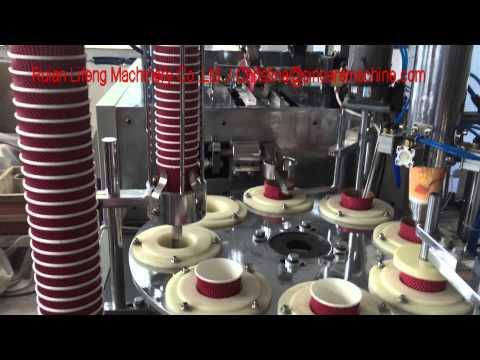 250ml ripple cup making machine / starbucks cup machine / corrugated coffee cup making machine