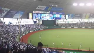 2017/4/9 埼玉西武ライオンズ 初回守備 選手紹介