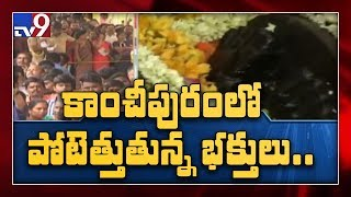 Athi Varadar festival : All you need to know about the event - TV9