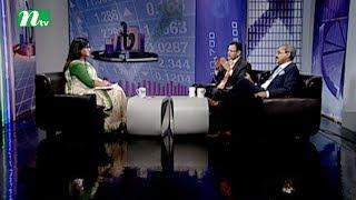 Market Watch | Episode 505 | Stock Market and Economy Update | Talk Show