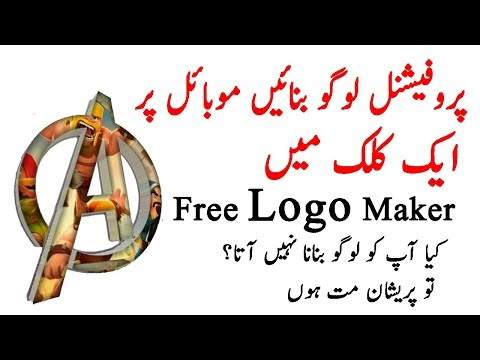 How to Make Logo on Android Like  PicsArt Brand logo design Tutorial