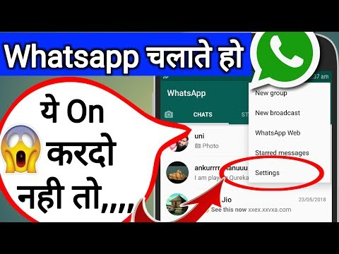 Whatsapp Bring A New Secret Feature For Hide Your Media From Gallery || by technical boss