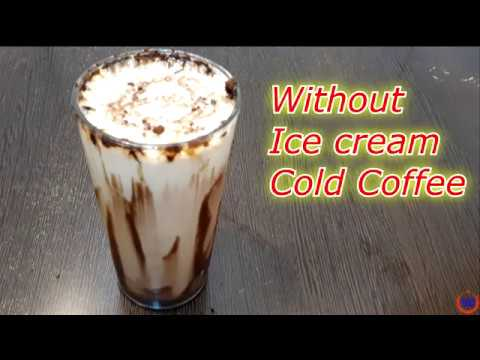 Without Ice cream Cold Coffee Recipe In Hindi||Gujarati Kitchen