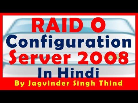 RAID 0 Configuration Windows Server 2008 - File server Part 20
