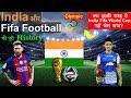India Football History India Ke Best Footballer India Football Team FIFA 2022