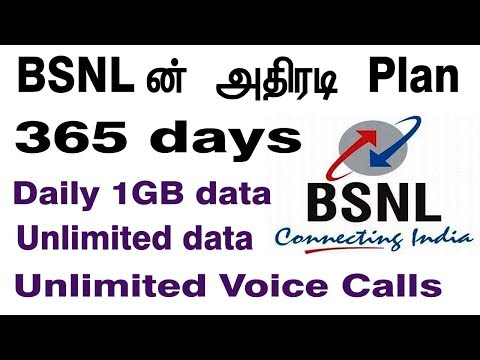 Bsnl Latest Offer | 365 days Unlimited data & voice calls | Tech Tips in Tamil |