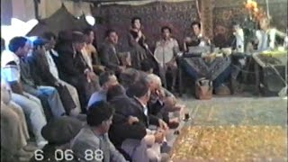 Könül Xasiyeva,Ağasəlim Abdullayev,Mirnazim Əsədullayev - Nardaran 1988
