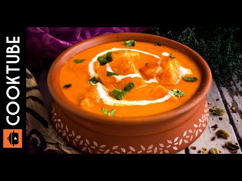 How To Make Restaurant Style Shahi Paneer   Indian Recipes