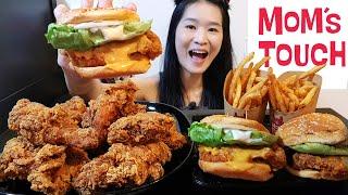 Korea's #1 Fast Food Chicken Sandwich & Crispy Fried Chicken Joint - Mom's Touch Mukbang w/ Asmr