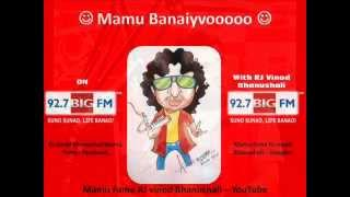 Mamu - Baa Mate Palang (Bed for Baa) pls do listen and share it maximum ;-)