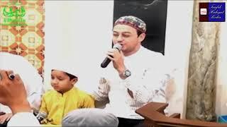 Mostafa Atef Feat. Habib Syech & Yik Hadi - Ishfa'lana (1 Agustus 2018)