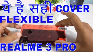Show of your Realme 3 PRO | Transparent Fiber Glass Back and Front cover for Realme 3 PRO | HINDI