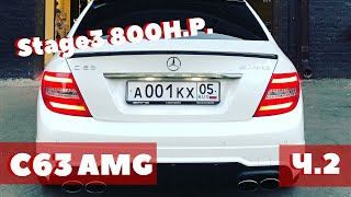Underground Exhaust Mercedes W204 C63 AMG Stage 2+ Sound