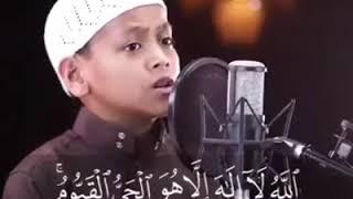 أعظم آية في القرآن آية الكرسي koran karim