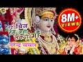 Main Tere Bin Rah Nahi Sakda Narendra Chanchal Full Video Ne