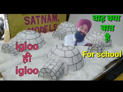 ✔How to make IGLOO| how to build an igloo | igloo at home | waste material craft ideas | igloo house