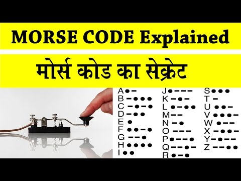 Morse code explained in hindi