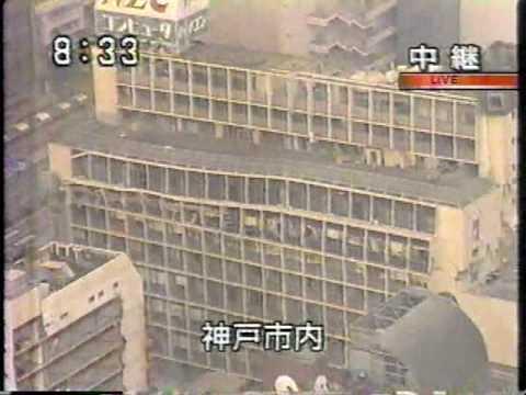 阪神大震災発生後、初の生中継ヘリ映像