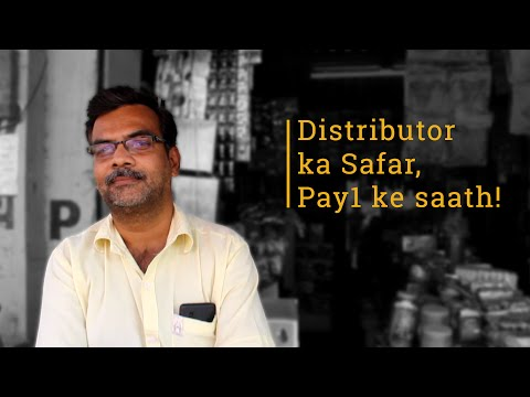 Distributor ka Safar | Story of Rohit Vikmani - Ambernath, Maharashtra