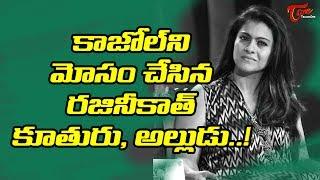 Kajol Shocking Comments On Dhanush Wife #FilmGossips