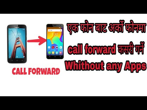 How to Forward call to another phone    SECRET Code for android