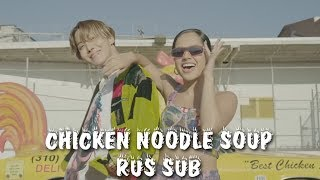[RUS SUB][Рус.саб] BTS (J-Hope) - Chicken Noodle Soup (feat. Becky G)