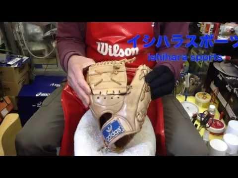 野球 baseball shop【#364】グラブのリレース(ワンピースウエブ)How to relace  a glove (One piece Web)